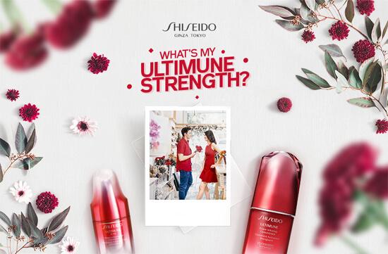 article-dec-shiseido